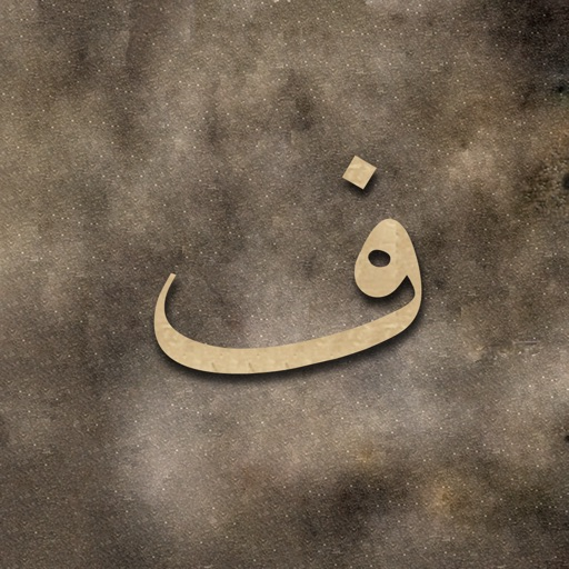 Farsi Dic : Persian Farsi - English Dictionary
