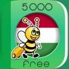 5000フレーズ - ハンガリー語を無料で学習 - 会話表現集から