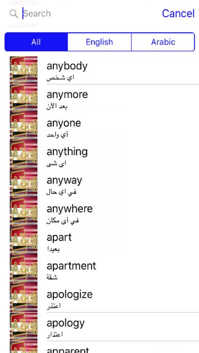 Arabic Dictionary GoldEdition screenshot 3