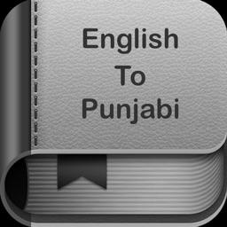 English To Punjabi Dictionary and Translator