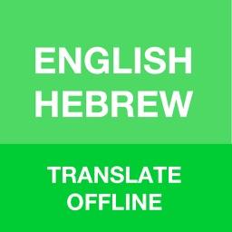 Hebrew Translator - Offline English Dictionary