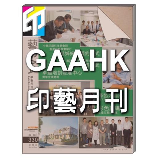 GAAHK