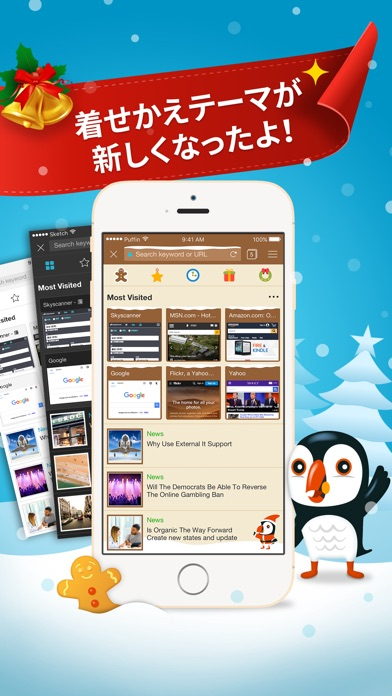Puffin Browser Pro screenshot1