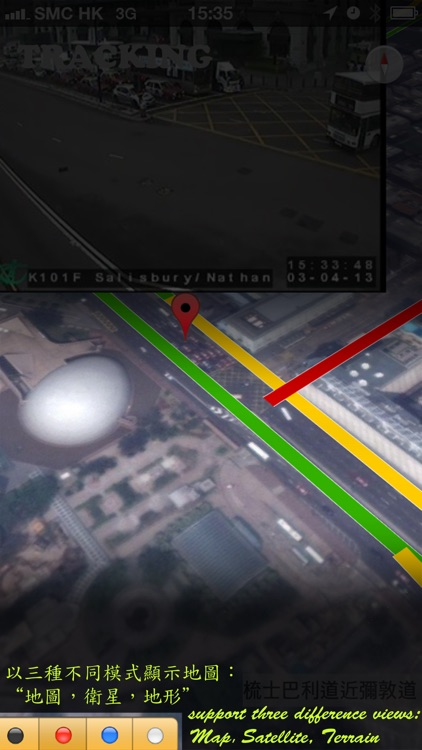 睇路方便咗³ HK Traffic screenshot-3