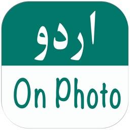 Urdu on Photos - Urdu Poetry