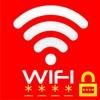 Wifi Password Hacker - hack wifi password joke iphone and android app