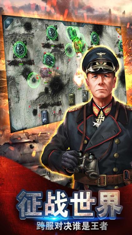 坦克军团大乱斗ol二战世界x3d策略卡牌手游 screenshot-4