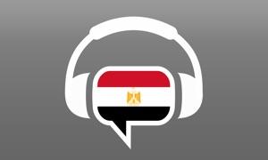 Egypt Radio Chat - راديو و دردشة مصرية