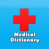 Drugs Dictionary Offline 2017