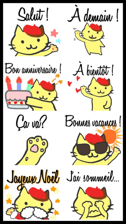 French Cat Sticker Pack