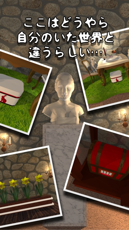 脱出ゲーム WonderRoom -洞窟からの脱出- screenshot-3
