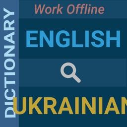 English : Ukranian Dictionary