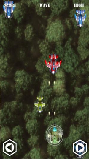 Attack Heli - Jungle Shotz