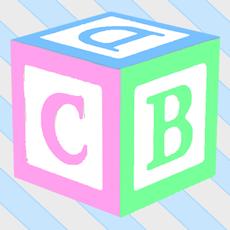 Activities of Alphabet for Babies