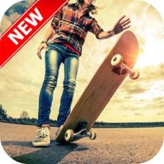 Activities of SkateBoard Street Cityland