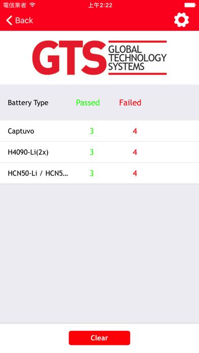 GTS Test & Replace screenshot four