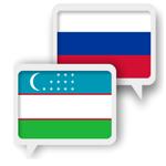 Узбекский Русский Переводчик на пк