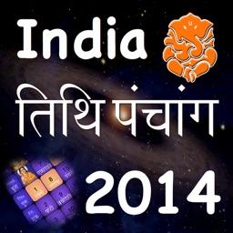 India Panchang Calendar 2014