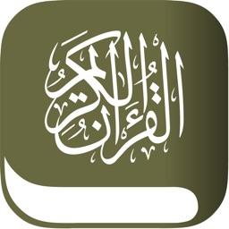Al-Afasy - العفاسي