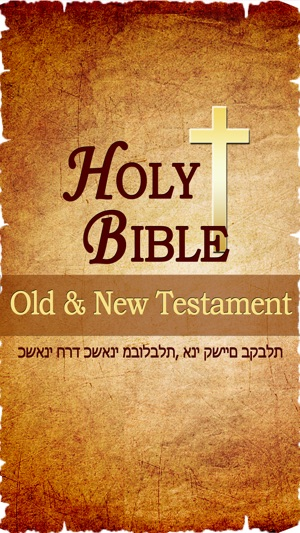 Free Resources - NIV Bible