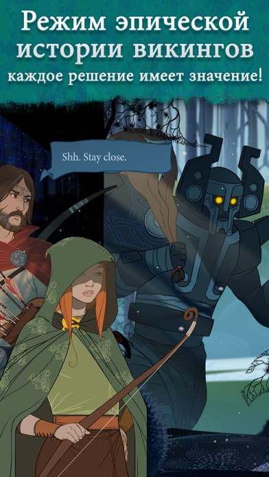 Banner Saga Screenshot