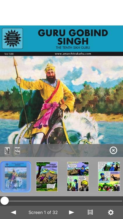 Sikh Gurus Digest - Amar Chitra Katha Comics screenshot-3