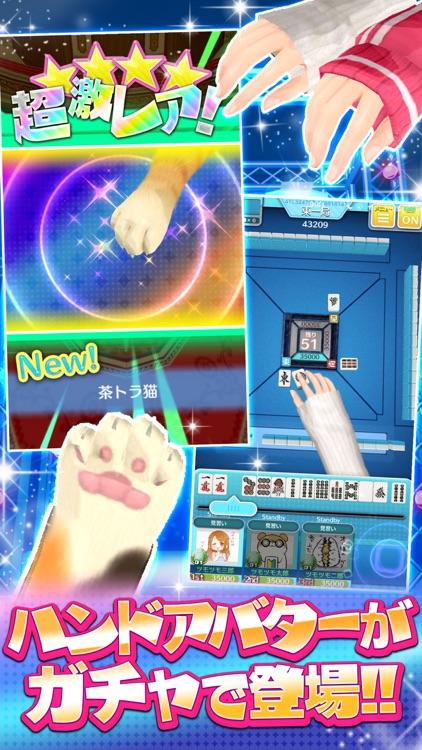 麻雀ツモツモ screenshot-3