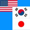 韓国語翻訳,韓国語辞書 / 日本語から韓国語と英語を同時翻訳