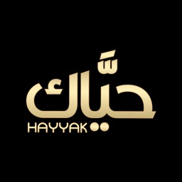 Hayyak Rewards
