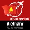 越南 旅游指南+离线地图