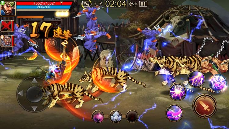 三國戰紀-亞太版 IGS官方授權正版 screenshot-3