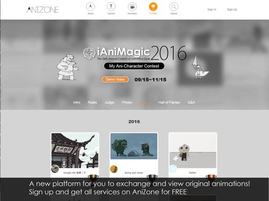 Animation Desk™ Premium screenshot