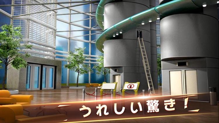 脱出ゲーム ピラミッド脱出無料人気 screenshot-3