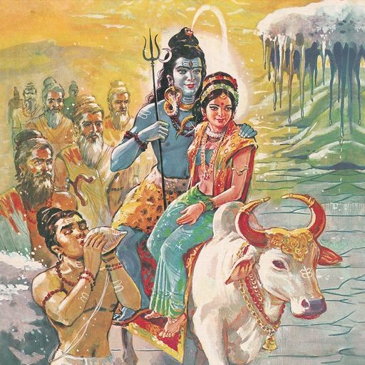 Sati and Shiva - Amar Chitra Katha Comics