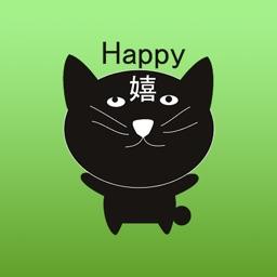 Simba The Cat In Black Japanese Vol.1