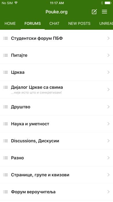 Pouke.org screenshot 1