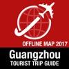 广州 旅游指南+离线地图