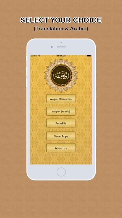 Surah Waqiah Audio Urdu - English Translation