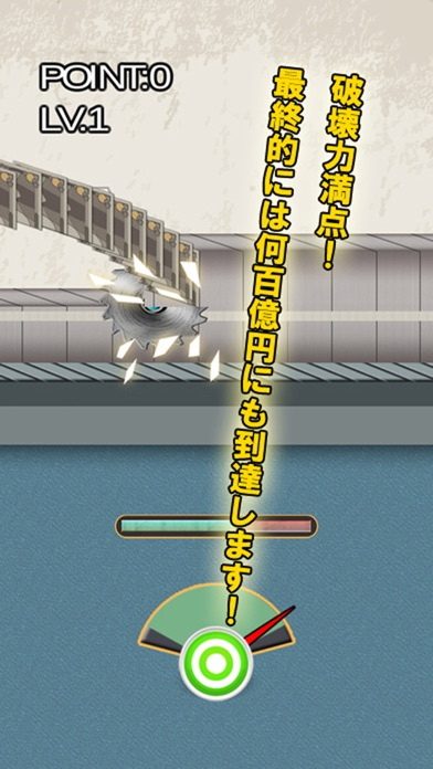 札破り screenshot1