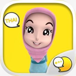 Nada 1 ( Thai ) Muslim hijab Stickers By ChatStick