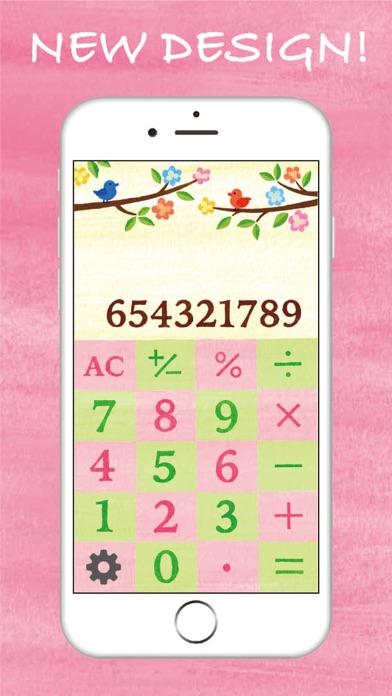 かわいい電卓・計算機アプリ「CuteCalc+(キュートカルクプラス)」のおすすめ画像1