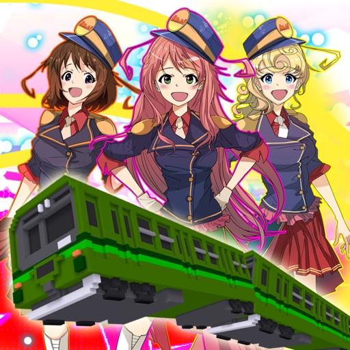 鉄道駅ゲーム えきっと!