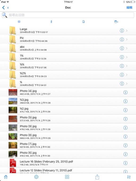 Screenshot #2 for Xtreme Xplorer