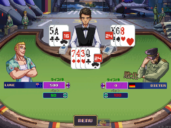 Super Blackjack Battle 2 Turbo Editionのおすすめ画像4