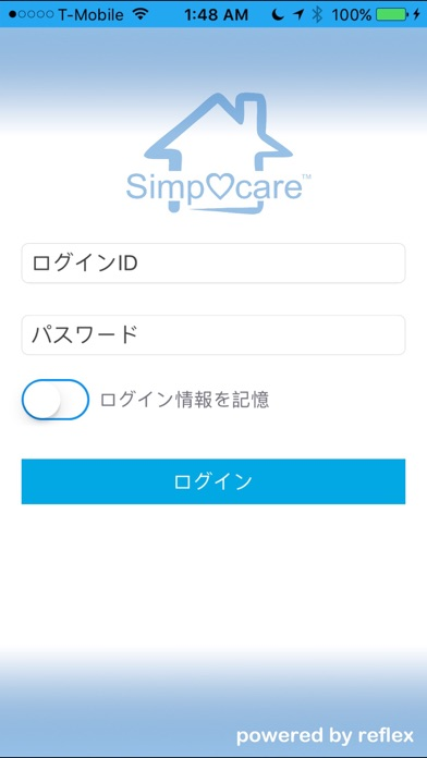 Simpocare Personal Help Line screenshot one