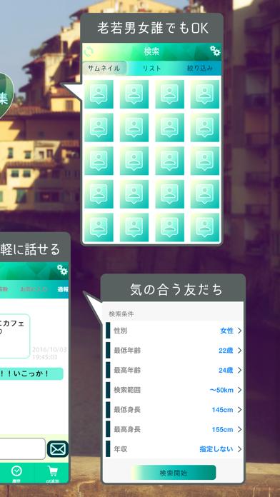 SIGNスクリーンショット