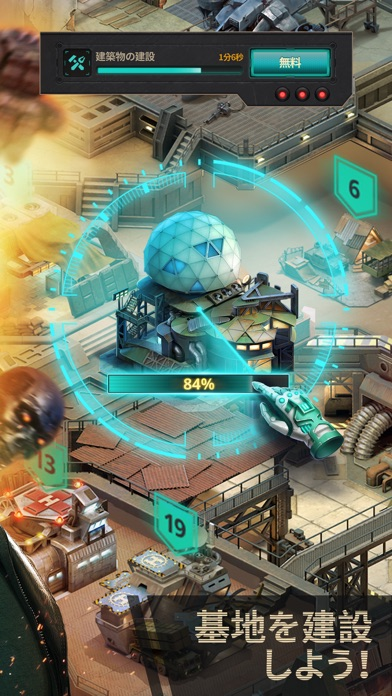 ターミネーター ジェニシス:未来戦争のスクリーンショット2