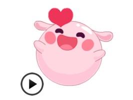 Animated Cute Couple Emoji Gif