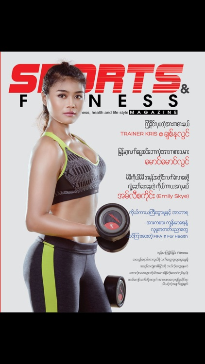 Sports and Fitness Magazine Myanmar