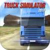 大型貨物トラック走行 - グランドトラックシミュレータ